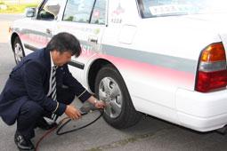 タイヤ空気圧チェック