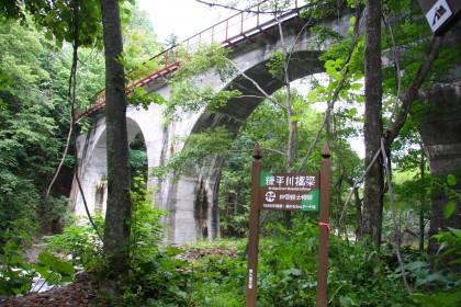 糠平川橋梁1