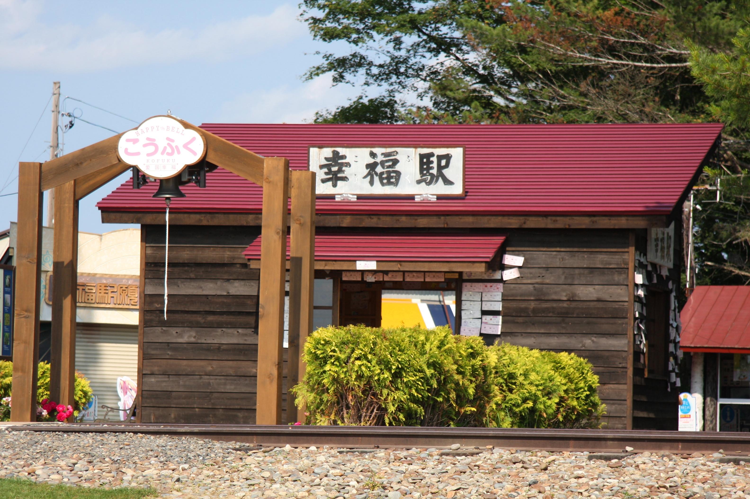 縁結びのパワースポット巡りコース【オススメ時期:通年】