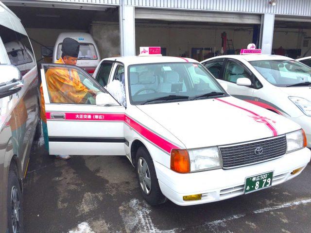 交通安全祈願_170130_0003