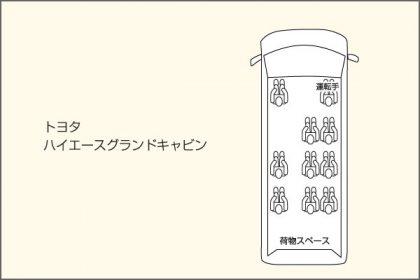 jumbo-car1-6b