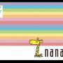 本日より、nanacoポイント2倍キャンペーンスタート!!